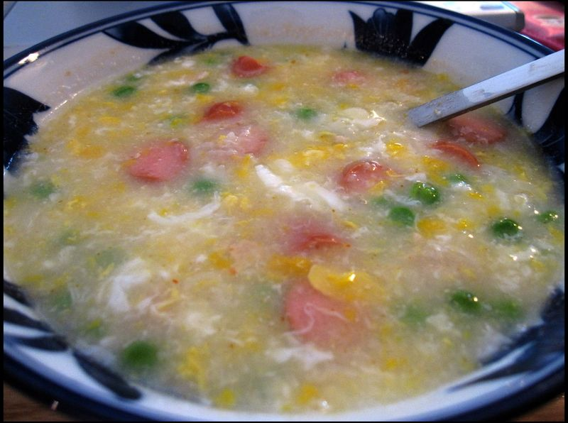 Quick congee lunch