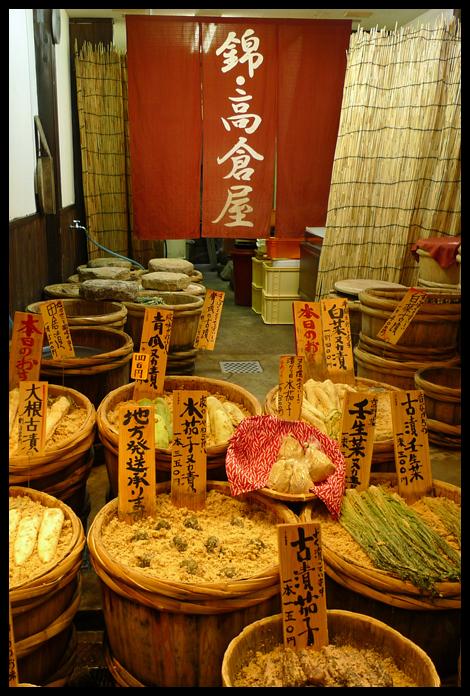 Nishiki grocer