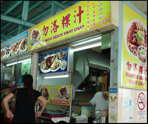 Kway chap stall