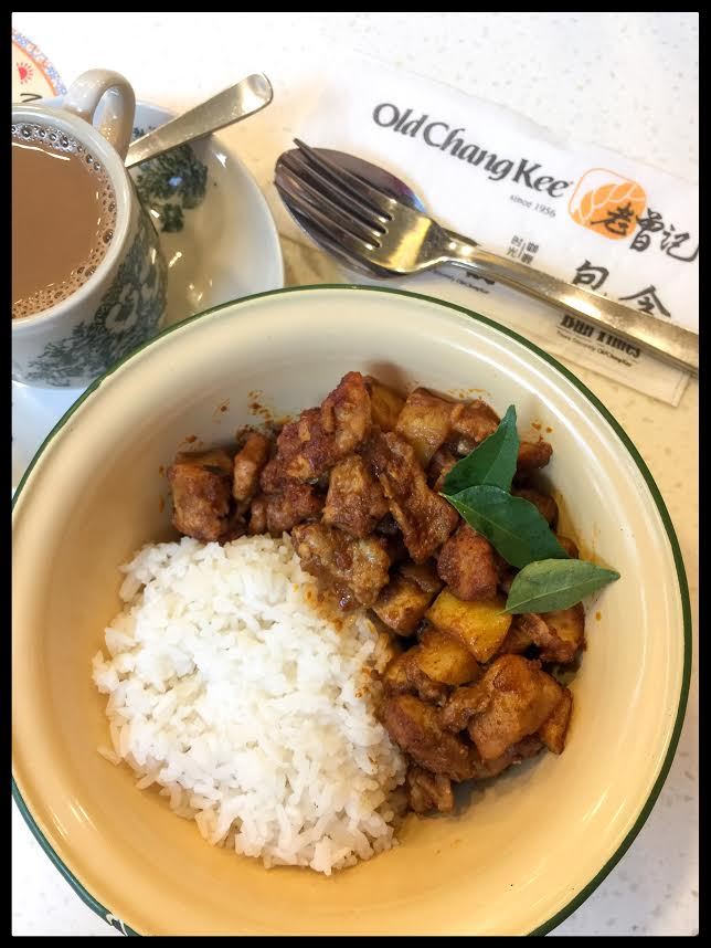 Ock curry rice