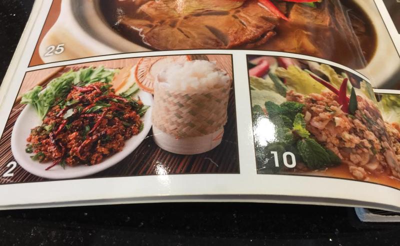 Aroythai menu