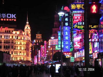 Nanjing_lu_at_night_1