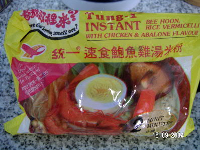Tungi_noodle_packet