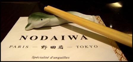 Nodaiwa_menu_details