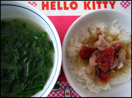 Lapcheong_chicken_rice_set_2