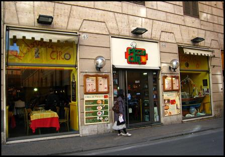 Pizza_ciro_ext