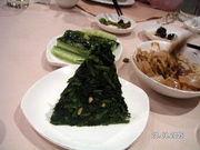Apps_hui_lu_2