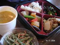 Bento_lunch_culina_rf1