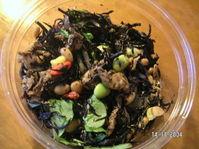 Bento_more_hijiki_green_soy_salad