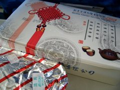 Box_lunch_cs