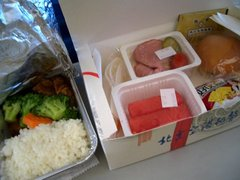 Box_lunch_unwrpd