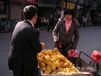 Buddha_palm_fruit