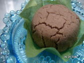 Chestnut_wagashi_whole_1