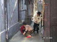 Children_playing_street_corner