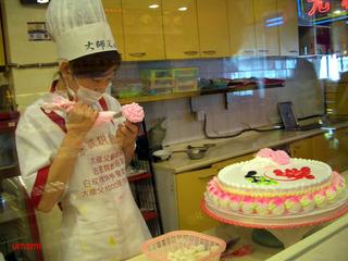 Deco_cake_1
