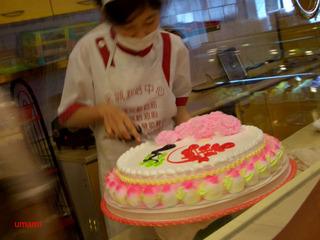 Deco_cake_2