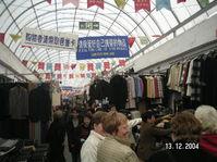 Fabric_market_1