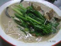 Fish_head_beehoon_soup