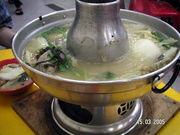 Fishhead_steamboat