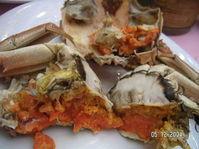 Hairy_crab