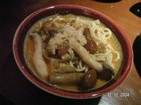 House_dan_dan_noodle