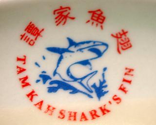 Logo_tk_0606