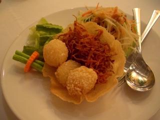 Naj_papaya_salad