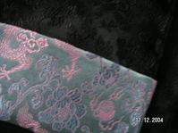 Pink_dragon_motif_silk