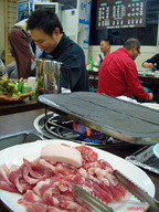 Pork_belly_raw