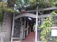 Restaurant_entrance_cp