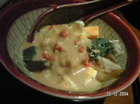 Seven_taste_tofu