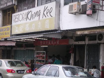signboard_khong_kee