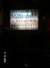 Signboard_ong_lai
