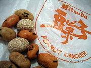 Snack_mitsuba_nuts