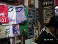 Sungei_wang_shop_1