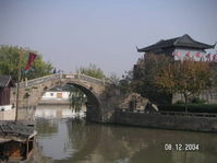 Suzhou_poem_river_site_3