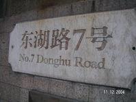 Ta_gong_guan_add