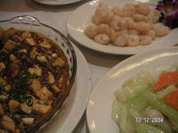 Three_sh_dishes