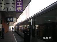 Train_station_sh