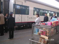 Train_station_sh_snack_cart