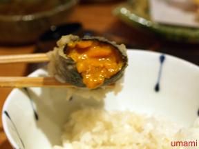 Uni_tempura