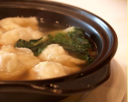 Wantan_soup_td_2