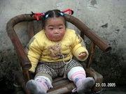 Wuzhen_baby