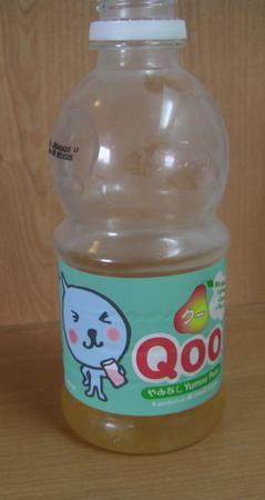 qoo_yummi_pear