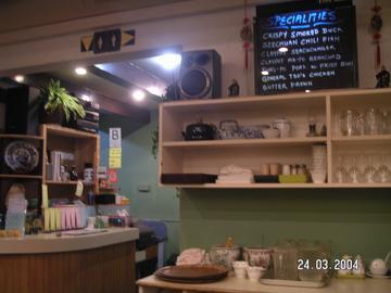 restaurant_interior